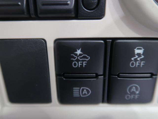 Xメイクアップリミテッド SAIII 届出済未使用車 全方位カメラPKG 両側電動スライド 衝突軽減/オートハイビーム スマートキー LEDフロントフォグ オートエアコン アイドリングストップ オートライト(4枚目)