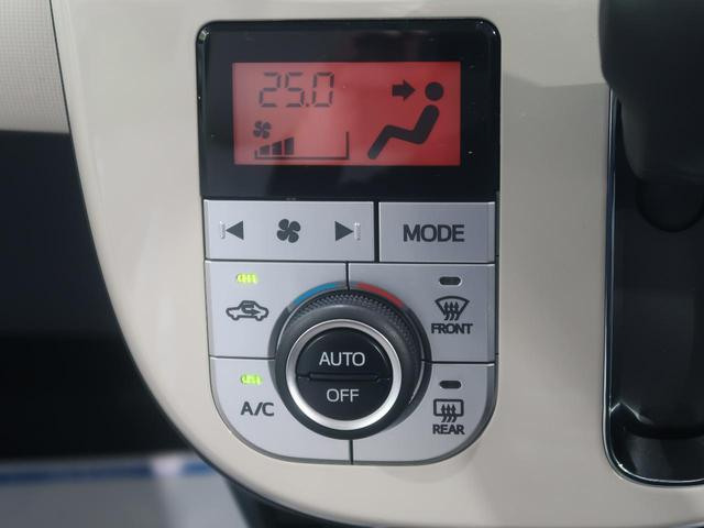 Xメイクアップリミテッド SAIII 届出済未使用車 全方位カメラPKG 両側電動スライド 衝突軽減/オートハイビーム スマートキー LEDフロントフォグ オートエアコン アイドリングストップ オートライト(6枚目)
