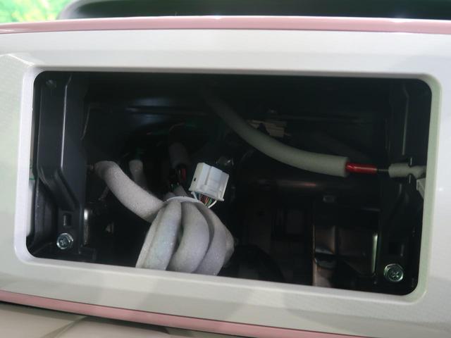 Xメイクアップリミテッド SAIII 届出済未使用車 全方位カメラPKG 両側電動スライド 衝突軽減/オートハイビーム スマートキー LEDフロントフォグ オートエアコン アイドリングストップ オートライト(9枚目)