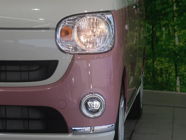 Xメイクアップリミテッド SAIII 届出済未使用車 全方位カメラPKG 両側電動スライド 衝突軽減/オートハイビーム スマートキー LEDフロントフォグ オートエアコン アイドリングストップ オートライト(13枚目)