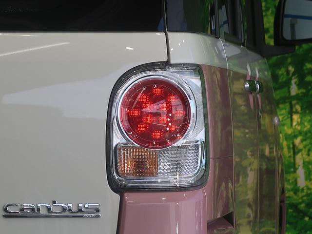 Xメイクアップリミテッド SAIII 届出済未使用車 全方位カメラPKG 両側電動スライド 衝突軽減/オートハイビーム スマートキー LEDフロントフォグ オートエアコン アイドリングストップ オートライト(30枚目)