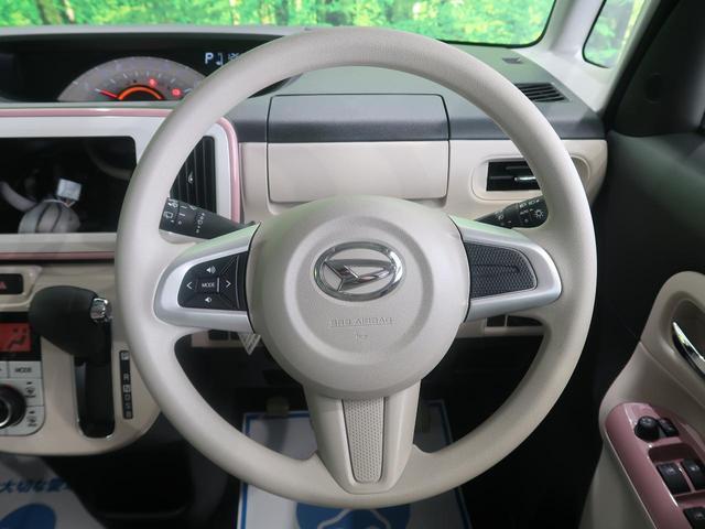 Xメイクアップリミテッド SAIII 届出済未使用車 全方位カメラPKG 両側電動スライド 衝突軽減/オートハイビーム スマートキー LEDフロントフォグ オートエアコン アイドリングストップ オートライト(38枚目)