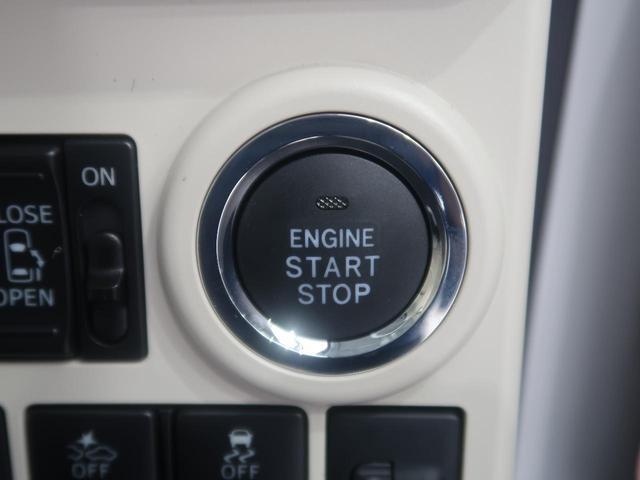 Xメイクアップリミテッド SAIII 届出済未使用車 全方位カメラPKG 両側電動スライド 衝突軽減/オートハイビーム スマートキー LEDフロントフォグ オートエアコン アイドリングストップ オートライト(44枚目)