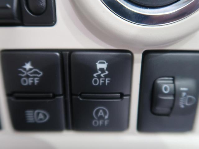 Xメイクアップリミテッド SAIII 届出済未使用車 全方位カメラPKG 両側電動スライド 衝突軽減/オートハイビーム スマートキー LEDフロントフォグ オートエアコン アイドリングストップ オートライト(45枚目)