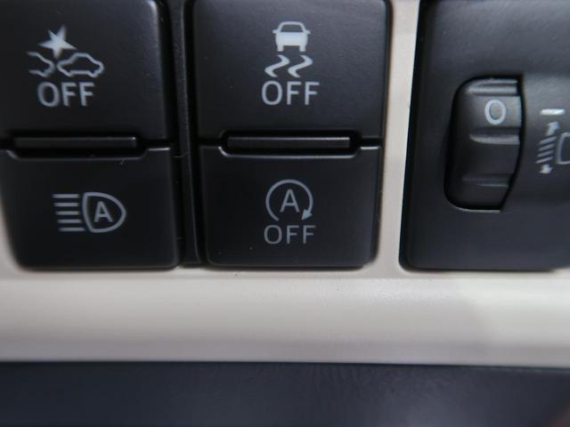 Xメイクアップリミテッド SAIII 届出済未使用車 全方位カメラPKG 両側電動スライド 衝突軽減/オートハイビーム スマートキー LEDフロントフォグ オートエアコン アイドリングストップ オートライト(46枚目)