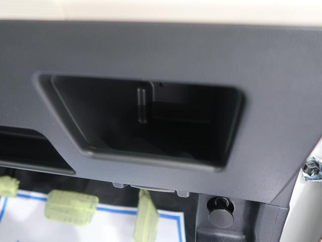 Xメイクアップリミテッド SAIII 届出済未使用車 全方位カメラPKG 両側電動スライド 衝突軽減/オートハイビーム スマートキー LEDフロントフォグ オートエアコン アイドリングストップ オートライト(48枚目)