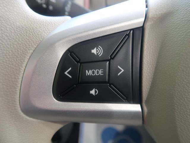 Xメイクアップリミテッド SAIII 届出済未使用車 全方位カメラPKG 両側電動スライド 衝突軽減/オートハイビーム スマートキー LEDフロントフォグ オートエアコン アイドリングストップ オートライト(50枚目)