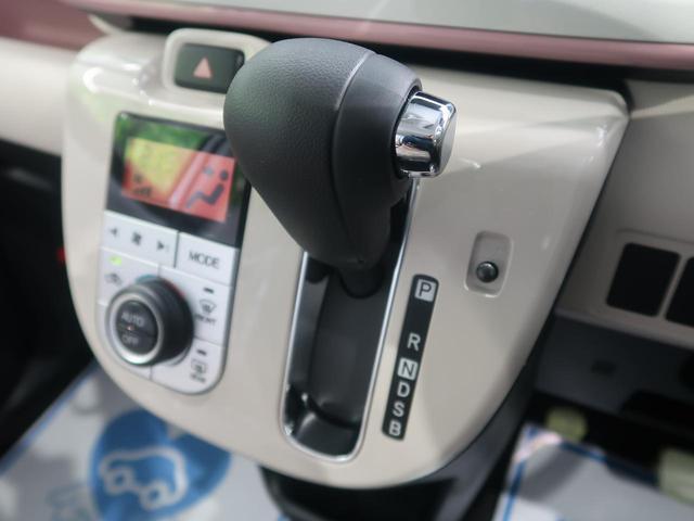 Xメイクアップリミテッド SAIII 届出済未使用車 全方位カメラPKG 両側電動スライド 衝突軽減/オートハイビーム スマートキー LEDフロントフォグ オートエアコン アイドリングストップ オートライト(51枚目)