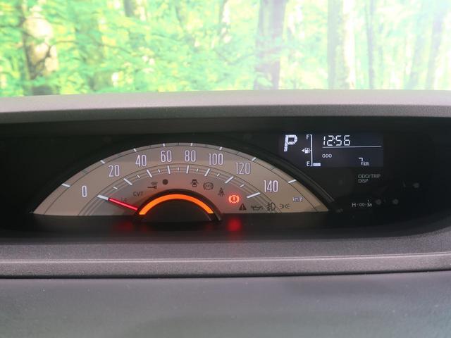 Xメイクアップリミテッド SAIII 届出済未使用車 全方位カメラPKG 両側電動スライド 衝突軽減/オートハイビーム スマートキー LEDフロントフォグ オートエアコン アイドリングストップ オートライト(53枚目)