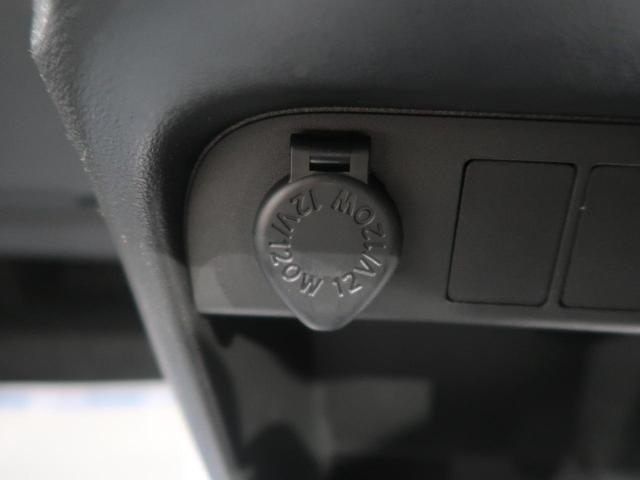 Xメイクアップリミテッド SAIII 届出済未使用車 全方位カメラPKG 両側電動スライド 衝突軽減/オートハイビーム スマートキー LEDフロントフォグ オートエアコン アイドリングストップ オートライト(54枚目)
