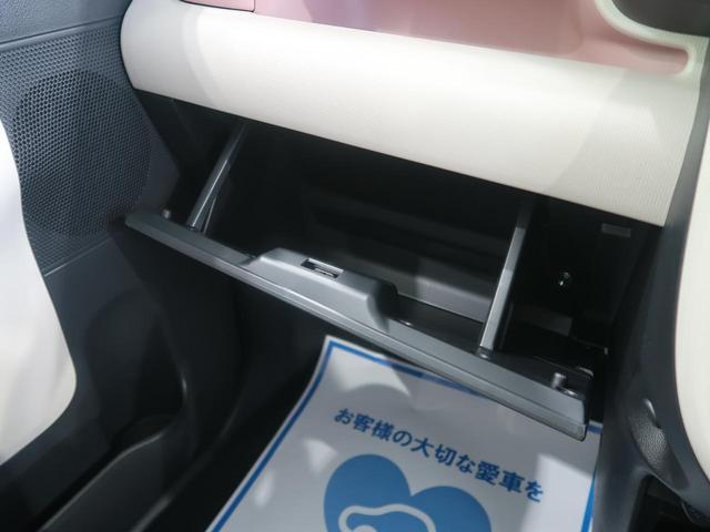 Xメイクアップリミテッド SAIII 届出済未使用車 全方位カメラPKG 両側電動スライド 衝突軽減/オートハイビーム スマートキー LEDフロントフォグ オートエアコン アイドリングストップ オートライト(58枚目)