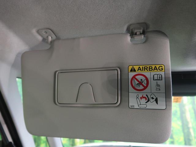 Xメイクアップリミテッド SAIII 届出済未使用車 全方位カメラPKG 両側電動スライド 衝突軽減/オートハイビーム スマートキー LEDフロントフォグ オートエアコン アイドリングストップ オートライト(59枚目)