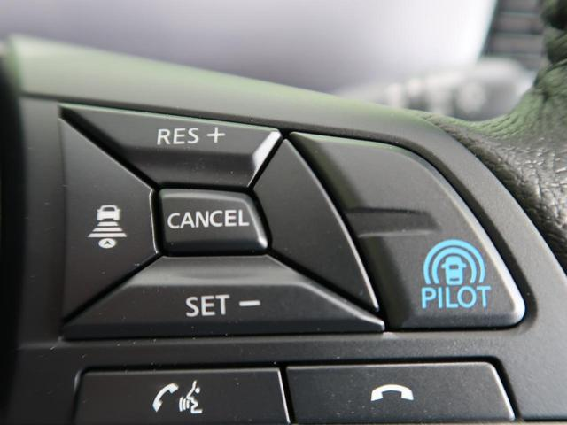 ハイウェイスターV 登録済未使用車 プロパイロット ハンズフリー両側電動スライド アラウンドビューモニター 衝突軽減 オートハイビーム/LEDヘッドライト ダブルエアコン 純正16AW クリアランスソナー(4枚目)