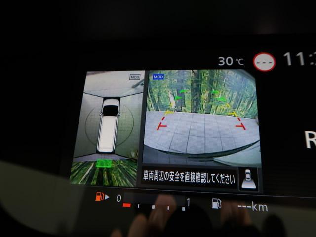 ハイウェイスターV 登録済未使用車 プロパイロット ハンズフリー両側電動スライド アラウンドビューモニター 衝突軽減 オートハイビーム/LEDヘッドライト ダブルエアコン 純正16AW クリアランスソナー(5枚目)