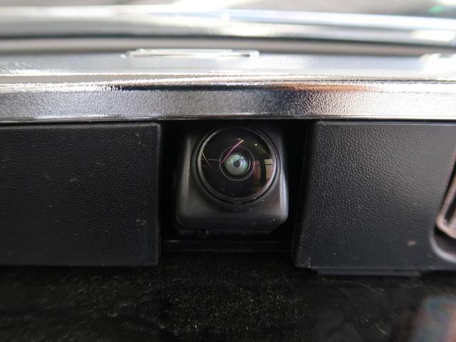 ハイウェイスターV 登録済未使用車 プロパイロット ハンズフリー両側電動スライド アラウンドビューモニター 衝突軽減 オートハイビーム/LEDヘッドライト ダブルエアコン 純正16AW クリアランスソナー(35枚目)
