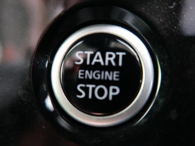 ハイウェイスターV 登録済未使用車 プロパイロット ハンズフリー両側電動スライド アラウンドビューモニター 衝突軽減 オートハイビーム/LEDヘッドライト ダブルエアコン 純正16AW クリアランスソナー(44枚目)