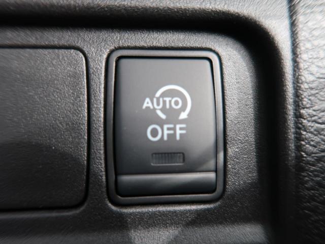 ハイウェイスターV 登録済未使用車 プロパイロット ハンズフリー両側電動スライド アラウンドビューモニター 衝突軽減 オートハイビーム/LEDヘッドライト ダブルエアコン 純正16AW クリアランスソナー(45枚目)