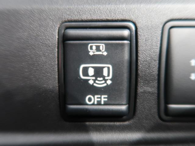 ハイウェイスターV 登録済未使用車 プロパイロット ハンズフリー両側電動スライド アラウンドビューモニター 衝突軽減 オートハイビーム/LEDヘッドライト ダブルエアコン 純正16AW クリアランスソナー(46枚目)