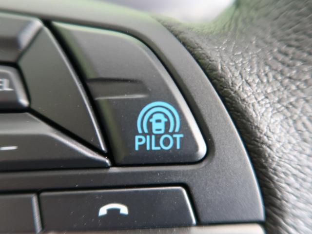 ハイウェイスターV 登録済未使用車 プロパイロット ハンズフリー両側電動スライド アラウンドビューモニター 衝突軽減 オートハイビーム/LEDヘッドライト ダブルエアコン 純正16AW クリアランスソナー(53枚目)