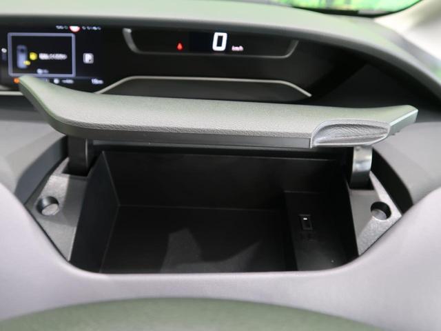 ハイウェイスターV 登録済未使用車 プロパイロット ハンズフリー両側電動スライド アラウンドビューモニター 衝突軽減 オートハイビーム/LEDヘッドライト ダブルエアコン 純正16AW クリアランスソナー(55枚目)