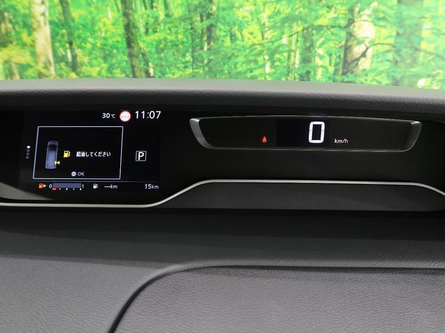 ハイウェイスターV 登録済未使用車 プロパイロット ハンズフリー両側電動スライド アラウンドビューモニター 衝突軽減 オートハイビーム/LEDヘッドライト ダブルエアコン 純正16AW クリアランスソナー(56枚目)