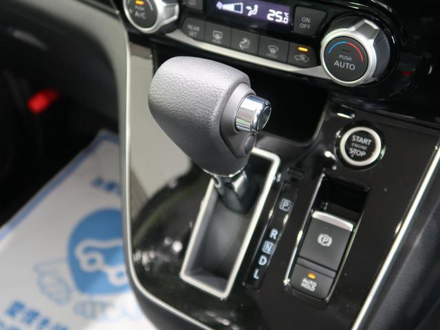 ハイウェイスターV 登録済未使用車 プロパイロット ハンズフリー両側電動スライド アラウンドビューモニター 衝突軽減 オートハイビーム/LEDヘッドライト ダブルエアコン 純正16AW クリアランスソナー(60枚目)