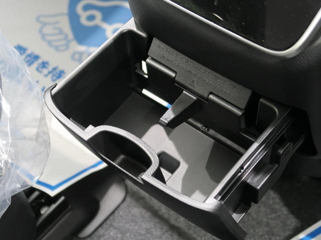 ハイウェイスターV 登録済未使用車 プロパイロット ハンズフリー両側電動スライド アラウンドビューモニター 衝突軽減 オートハイビーム/LEDヘッドライト ダブルエアコン 純正16AW クリアランスソナー(61枚目)