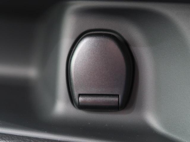 ハイウェイスターV 登録済未使用車 プロパイロット ハンズフリー両側電動スライド アラウンドビューモニター 衝突軽減 オートハイビーム/LEDヘッドライト ダブルエアコン 純正16AW クリアランスソナー(63枚目)
