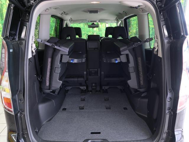 ハイウェイスターV 登録済未使用車 プロパイロット ハンズフリー両側電動スライド アラウンドビューモニター 衝突軽減 オートハイビーム/LEDヘッドライト ダブルエアコン 純正16AW クリアランスソナー(69枚目)