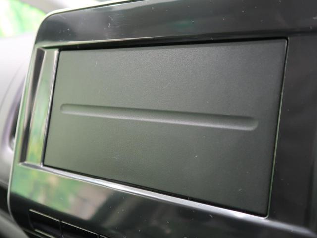 ハイウェイスターV 登録済未使用車 プロパイロット ハンズフリー両側電動スライド アラウンドビューモニター 衝突軽減 オートハイビーム/LEDヘッドライト ダブルエアコン 純正16AW クリアランスソナー(71枚目)