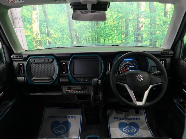 ハイブリッドX 届出済未使用車 衝突軽減 コーナーセンサー LEDヘッドライト/オートライト シートヒーター 純正15AW スマートキー アイドリングストップ オートエアコン 電動格納ミラー(2枚目)