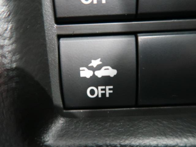 ハイブリッドX 届出済未使用車 衝突軽減 コーナーセンサー LEDヘッドライト/オートライト シートヒーター 純正15AW スマートキー アイドリングストップ オートエアコン 電動格納ミラー(3枚目)
