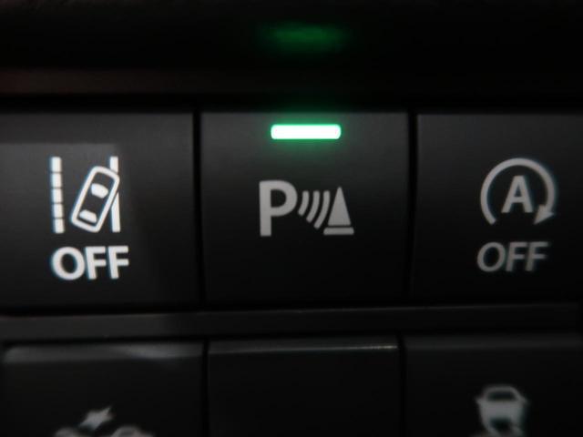 ハイブリッドX 届出済未使用車 衝突軽減 コーナーセンサー LEDヘッドライト/オートライト シートヒーター 純正15AW スマートキー アイドリングストップ オートエアコン 電動格納ミラー(4枚目)
