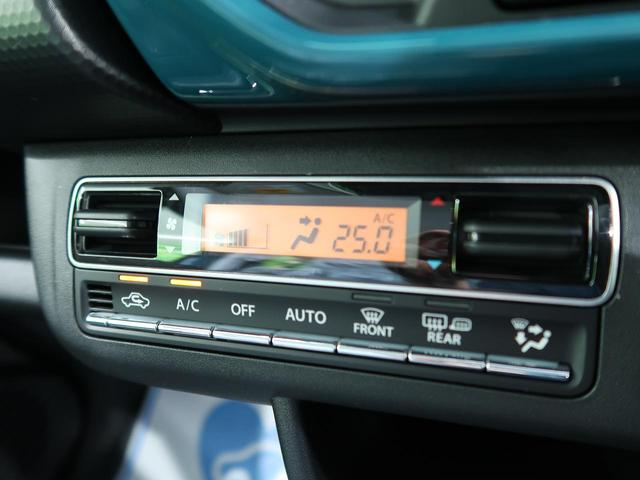 ハイブリッドX 届出済未使用車 衝突軽減 コーナーセンサー LEDヘッドライト/オートライト シートヒーター 純正15AW スマートキー アイドリングストップ オートエアコン 電動格納ミラー(7枚目)