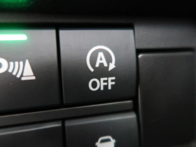 ハイブリッドX 届出済未使用車 衝突軽減 コーナーセンサー LEDヘッドライト/オートライト シートヒーター 純正15AW スマートキー アイドリングストップ オートエアコン 電動格納ミラー(9枚目)