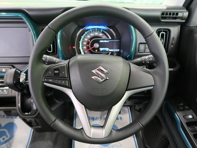 ハイブリッドX 届出済未使用車 衝突軽減 コーナーセンサー LEDヘッドライト/オートライト シートヒーター 純正15AW スマートキー アイドリングストップ オートエアコン 電動格納ミラー(34枚目)