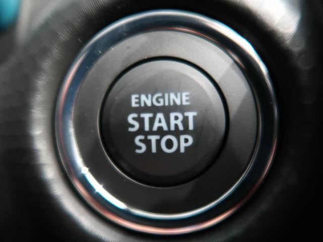 ハイブリッドX 届出済未使用車 衝突軽減 コーナーセンサー LEDヘッドライト/オートライト シートヒーター 純正15AW スマートキー アイドリングストップ オートエアコン 電動格納ミラー(36枚目)