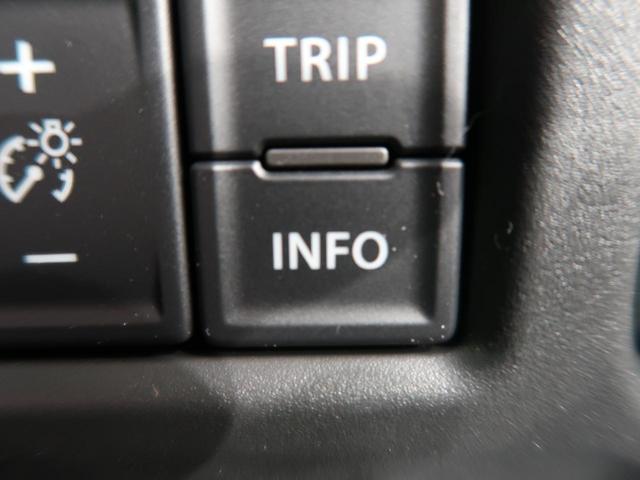 ハイブリッドX 届出済未使用車 衝突軽減 コーナーセンサー LEDヘッドライト/オートライト シートヒーター 純正15AW スマートキー アイドリングストップ オートエアコン 電動格納ミラー(41枚目)