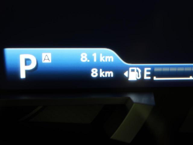 ハイブリッドX 届出済未使用車 衝突軽減 コーナーセンサー LEDヘッドライト/オートライト シートヒーター 純正15AW スマートキー アイドリングストップ オートエアコン 電動格納ミラー(42枚目)