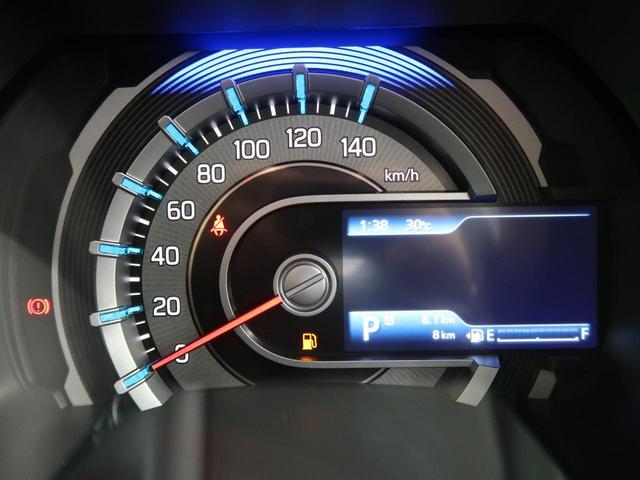 ハイブリッドX 届出済未使用車 衝突軽減 コーナーセンサー LEDヘッドライト/オートライト シートヒーター 純正15AW スマートキー アイドリングストップ オートエアコン 電動格納ミラー(43枚目)