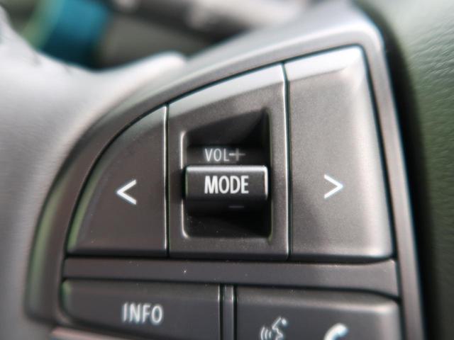 ハイブリッドX 届出済未使用車 衝突軽減 コーナーセンサー LEDヘッドライト/オートライト シートヒーター 純正15AW スマートキー アイドリングストップ オートエアコン 電動格納ミラー(47枚目)