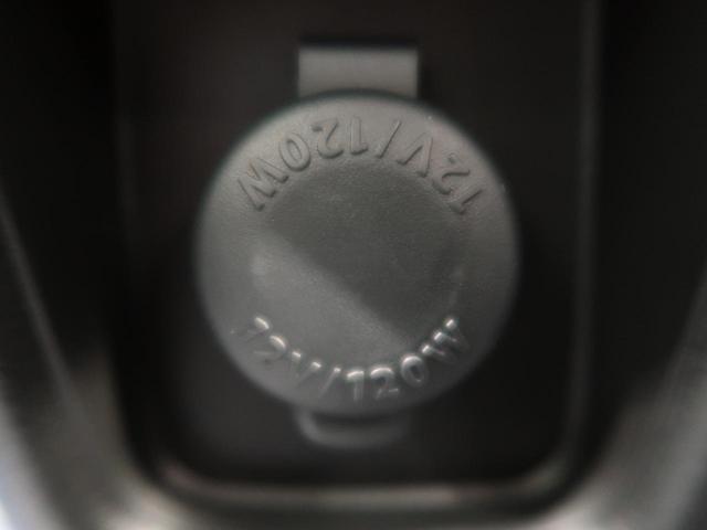 ハイブリッドX 届出済未使用車 衝突軽減 コーナーセンサー LEDヘッドライト/オートライト シートヒーター 純正15AW スマートキー アイドリングストップ オートエアコン 電動格納ミラー(49枚目)