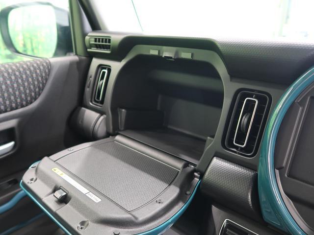 ハイブリッドX 届出済未使用車 衝突軽減 コーナーセンサー LEDヘッドライト/オートライト シートヒーター 純正15AW スマートキー アイドリングストップ オートエアコン 電動格納ミラー(50枚目)