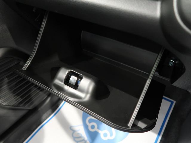 ハイブリッドX 届出済未使用車 衝突軽減 コーナーセンサー LEDヘッドライト/オートライト シートヒーター 純正15AW スマートキー アイドリングストップ オートエアコン 電動格納ミラー(53枚目)