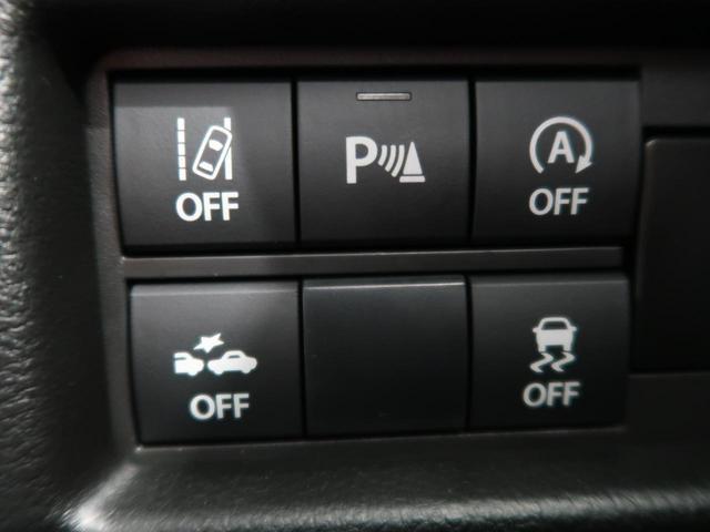ハイブリッドX 届出済未使用車 衝突軽減 コーナーセンサー LEDヘッドライト/オートライト シートヒーター 純正15AW スマートキー アイドリングストップ オートエアコン 電動格納ミラー(54枚目)