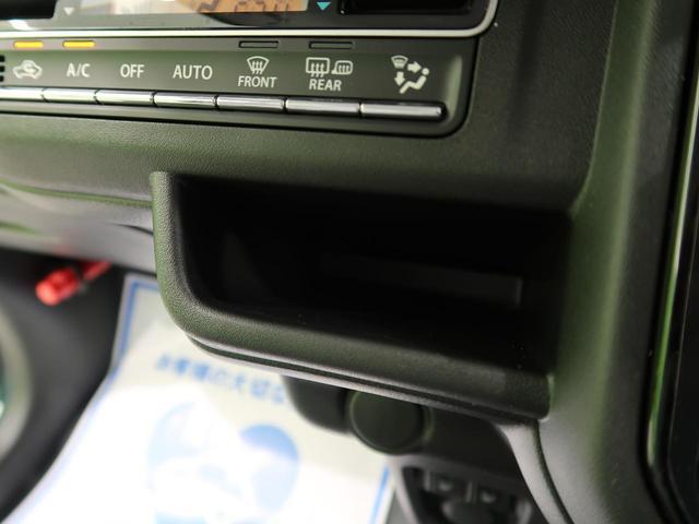ハイブリッドX 届出済未使用車 衝突軽減 コーナーセンサー LEDヘッドライト/オートライト シートヒーター 純正15AW スマートキー アイドリングストップ オートエアコン 電動格納ミラー(59枚目)