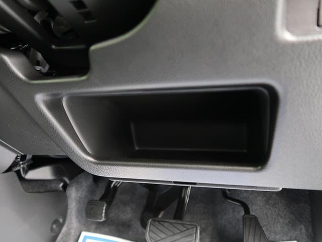 ハイブリッドX 届出済未使用車 衝突軽減 コーナーセンサー LEDヘッドライト/オートライト シートヒーター 純正15AW スマートキー アイドリングストップ オートエアコン 電動格納ミラー(61枚目)