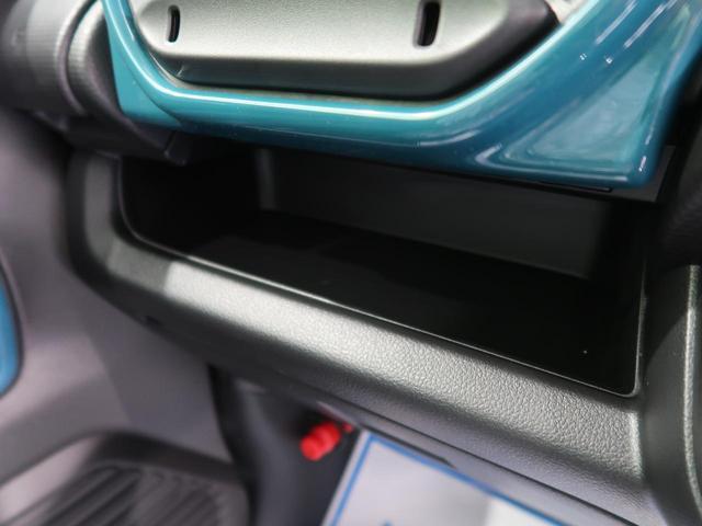 ハイブリッドX 届出済未使用車 衝突軽減 コーナーセンサー LEDヘッドライト/オートライト シートヒーター 純正15AW スマートキー アイドリングストップ オートエアコン 電動格納ミラー(62枚目)