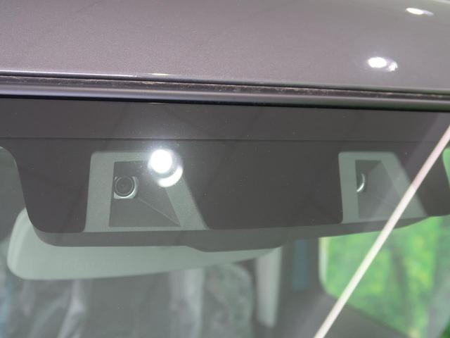 ハイブリッドX 届出済未使用車 衝突軽減 コーナーセンサー LEDヘッドライト/オートライト シートヒーター 純正15AW スマートキー アイドリングストップ オートエアコン 電動格納ミラー(63枚目)