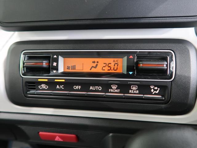 ハイブリッドG 届出済未使用車 オートエアコン オートライト アイドリングストップ スマートキー エコクール リアヒーターダクト 電動格納ミラー バニティミラー(6枚目)